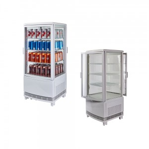 countertop-refrigerated-beverage-display